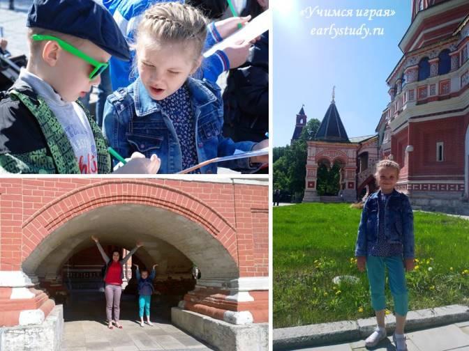 Кремль и Третьяковская галерея