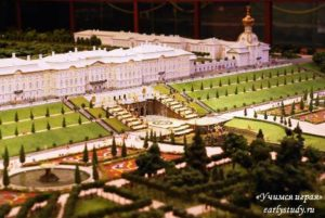 Путешествие в Санкт-Петербург. Часть 3