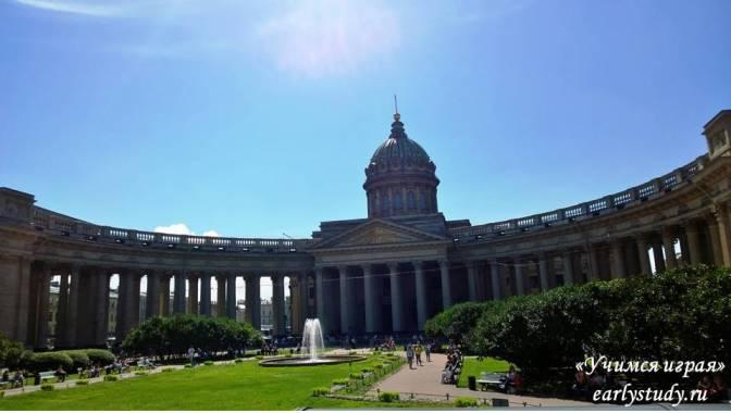 Путешествие в Санкт-Петербург. Часть 2