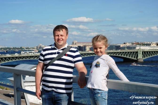 Путешествие в Санкт-Петербург. Часть 4