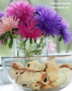 Печенье «Рогалики». Готовим вместе с ребенком