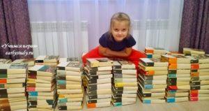 Записки безумно влюбленного книгомана