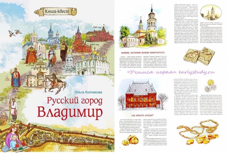 Харбин – русский город!: varlamov.ru — LiveJournal | 648x960