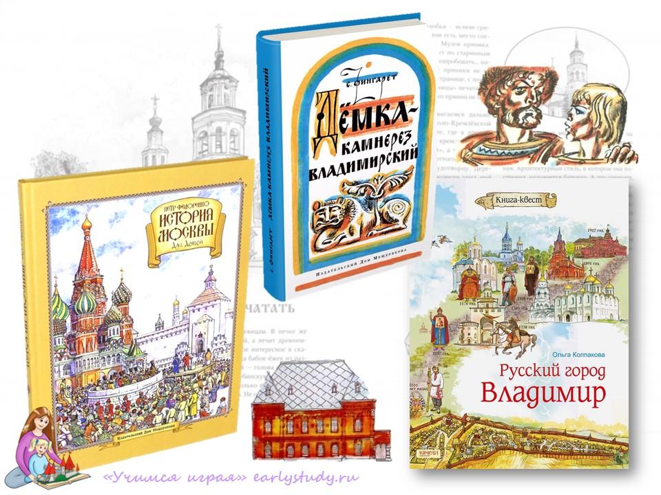 Некоторые статистические данные по истории русского города XVII ст ... | 720x960